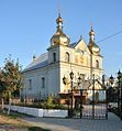 Holoby Heorhiyivs'ka Tserkva 01 (YDS 7433).jpg