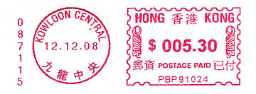 Hong Kong stamp type F13.jpg