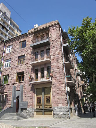 Yeghishe Charents - House-Museum of Charents in Yerevan