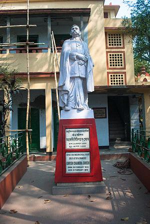 Girish Chandra Ghosh - House of Girish Ghosh