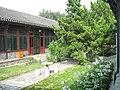 Houzhaofang in Guo Moruo Memorial.jpg