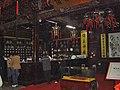 Hu-Qingyu-Apotheke.jpg