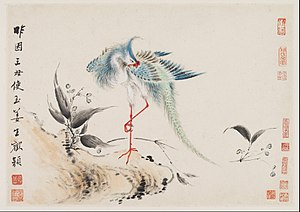 Hua Yan -  Hua Yan - Birds and Flowers