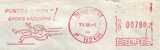 Hungary stamp type BA11B.jpg