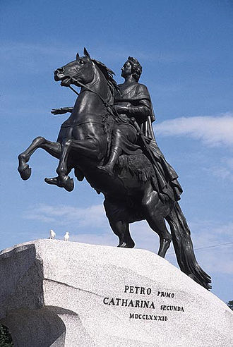 The Bronze Horseman (poem) - Image: I. Nagy Péter szobra
