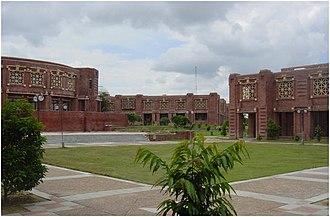 Indian Institutes of Management - Image: IIM Lucknow