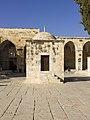 ISR-2013-Jerusalem-Temple Mount-Bab el-Magharba Sabil.jpg