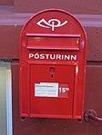 Iceland postbox 02.jpg
