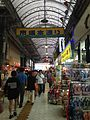 Ichiba-Hondori Shopping Area.jpg