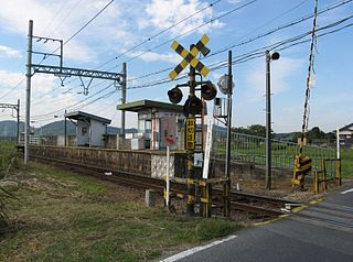 Nii Station (Mie) Railway station in Iga, Mie Prefecture, Japan