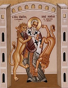 Ο Άγιος Ιγνάτιος Αντιοχείας, κατασπαρασσόμενος από λιοντάρια