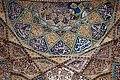 Imam Ali shrine - 1 May 2015 26.jpg
