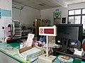 In Taipower Xitun Service Center 02.jpg