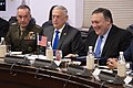 "India ""2+2"" Ministerial Dialogue 180906-D-PB383-022 (43789492864).jpg"
