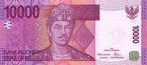 Mahmud Badaruddin II - Sultan Mahmud Badarudin II featured in the 10,000-rupiah banknote.