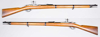 German military rifles - Mauser Model 1871/84