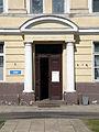 Instytut Weterynarii - budynek glowny (2011) - Grochowska 272 (9).JPG