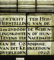 Interieur, glas in loodraam NR. 28 C, detail D 2 - Gouda - 20258860 - RCE.jpg