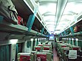 Category Rail Transport Indonesia Wikimedia Mons