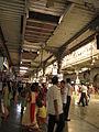 Interior of Chhatrapati Shivaji Terminus 03 (Friar's Balsam Flickr).jpg