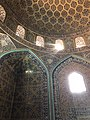 Interior of the Sheikh Lotfollah Mosque 2.jpg