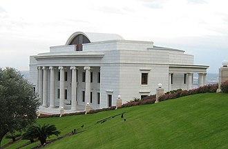 Bahá'í World Centre buildings - The International Teaching Centre Building