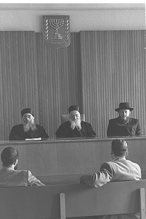 Yaakov Ades - Rabbinical High Court, 1959. L. to r.: Rabbi Yaakov Ades, Rabbi Ovadia Hedaya, Rabbi Betzalel Zolty.