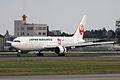JAL B767-300ER(JA614J) (6405615375).jpg