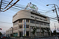 JA Midori Headquarter 20150801.jpg