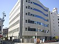 JR Central (Shinkansen) Nagoya transportation office building.jpg