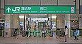 JR Keiyo-Line Maihama Station South Gates.jpg