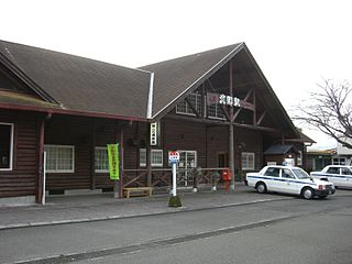 Kitagō Station Railway station in Nichinan, Miyazaki Prefecture, Japan