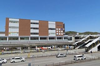 Sanda Station Railway station in Sanda, Hyōgo Prefecture, Japan