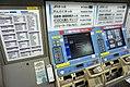 JR ticket machine.jpg