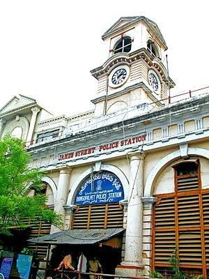 Mahatma Gandhi Road (Secunderabad) - James Street Police Station