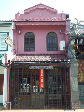 Jonker Walk - Image: Jehan Chan Art Gallery