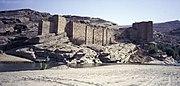 Jemen1988-022 hg