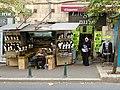 Jerusalem Mea Shearim street shop Elegante.JPG
