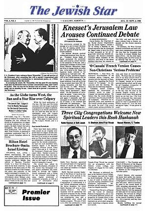 The Jewish Star (Alberta) - Image: Jewish Star Calgary 19800822 front page
