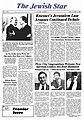 Jewish Star Calgary19800822 front page.jpg