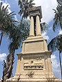 Jezreel Valley railway monument. Front view from below.jpg