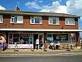 Jonet Cafe Mundersley 4 August 2012.JPG
