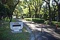Juichiyagawa Park 20181007.jpg