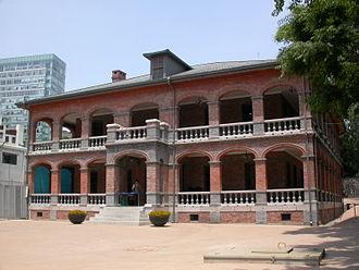 Japan–Korea Treaty of 1905 - Jungmyeongjeon Hall, where the treaty was signed