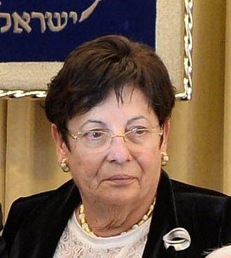 Miriam Naor - Image: Justice Miriam Naor
