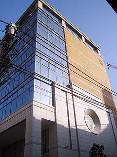Kadokawa Corporation Japanese media conglomerate