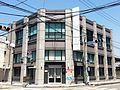 Kagawa Bank Gunchū Branch.jpg