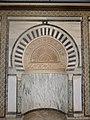 Kairouan-130285.jpg