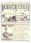 Kajawen 84 1928-10-20.pdf