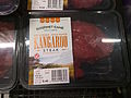 Kangaroo steaks on sale.jpg